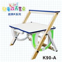 NEW!KIWI可調整兒童成長書桌K-90A【台灣製】