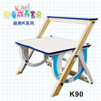 NEW!KIWI可調整兒童成長書桌K-90【台灣製】