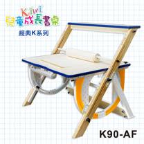NEW!KIWI可調整兒童成長書桌K-90AF【台灣製】