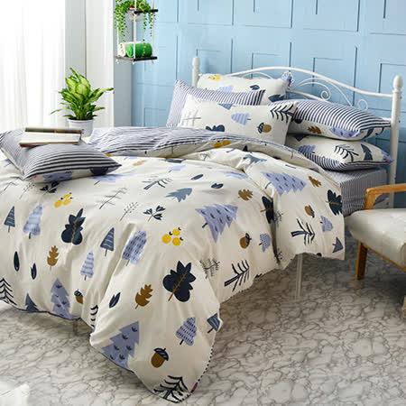 英國Abelia《森林物語》雙人純棉四件式被套床包組