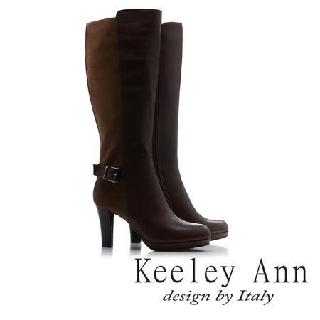 Keeley Ann高貴典雅~異質拼接皮帶飾釦真皮高跟長靴(棕色789313325)