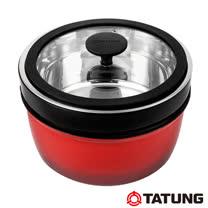 TATUNG大同 高質三內鍋系列 TAP-CB06