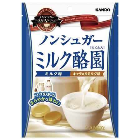 日本甘樂 酪園牛奶糖72g