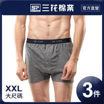 【Sun Flower三花】三花5片式針織平口褲.四角褲(4件組)_大尺碼