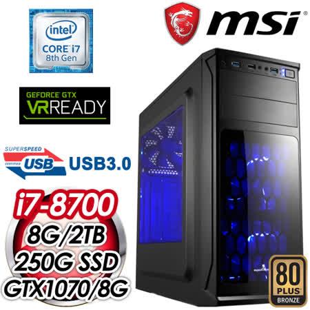 微星 HIGHER【金烏獅子印】Intel i7-8700 獨顯遊戲電腦