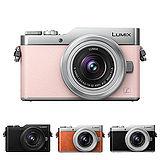 Panasonic LUMIX DC-GF9K / GF9 12-32mm (公司貨) 贈送32G記憶卡+原廠相機包+UV鏡頭保護鏡+讀卡機+桌上腳架+清潔組