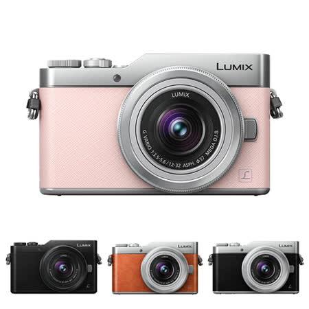 Panasonic LUMIX DC-GF9K / GF9 12-32mm (公司貨) 贈送64G記憶卡+原廠相機包+UV鏡頭保護鏡+讀卡機+桌上腳架+清潔組