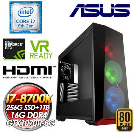 華碩GAMING平台【奈薩里奧】 INTEL I7-8700K六核心 GTX1070TI-8G電競獨顯 256G SSD + 1TB HDD 16G D4 800W I7六核心極致霸主電競狂人主機