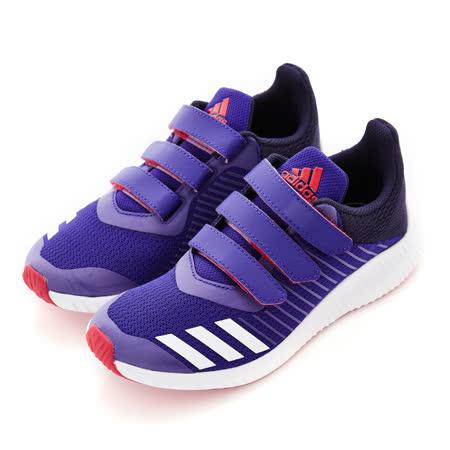 Adidas 童鞋 運動鞋(魔鬼氈) FORTARUN CF K 紫-CG3238