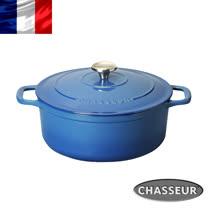 法國【CHASSEUR】2017新品 獵人琺瑯鑄鐵彩鍋24cm(希臘藍)