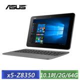 ASUS T101HA-0033KZ8350 (10.1吋/x5-Z8350/2G/64G/Win10) 大地灰-【送華碩原廠滑鼠+USB筆電散熱墊+精美滑鼠墊】