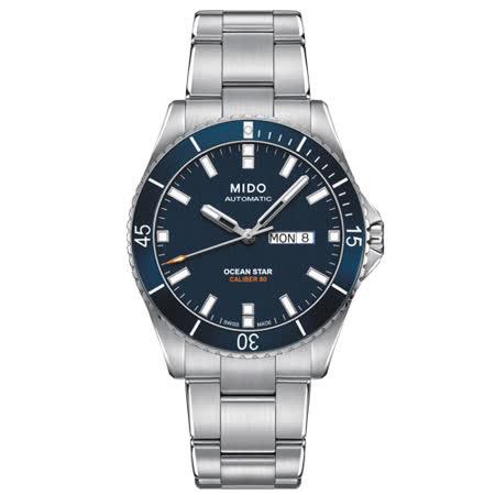 MIDO 海洋之星機械潛水錶(M0264301104100)