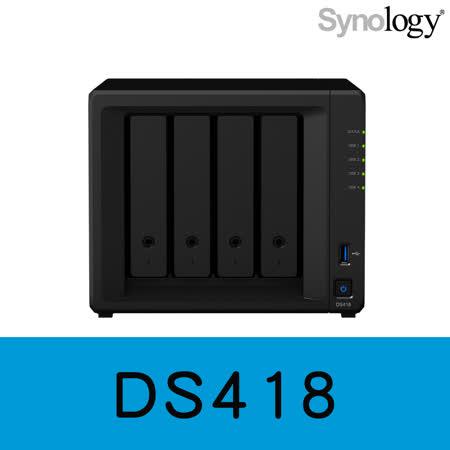 Synology 群暉科技 DS418 4Bay NAS 網路儲存伺服器