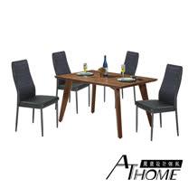 AT HOME-可麗絲4.3尺胡桃餐桌椅組(一桌四椅)