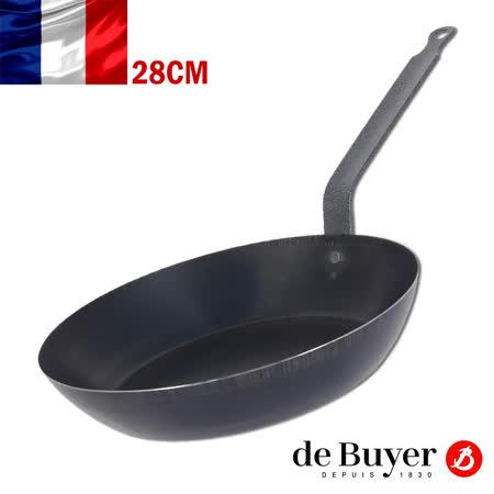 法國de Buyer畢耶<br>原礦里昂極輕平底鍋28cm