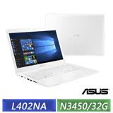 ASUS L402NA-0032AN3450 (N3450/4G/32G/Win10) 天使白-【送華碩原廠滑鼠+USB筆電散熱墊+精美滑鼠墊】