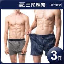 【Sun Flower三花】三花5片式平口褲/針織平口褲.四角褲(4件組)_暢銷混色款