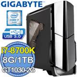 技嘉Z370平台【聖銀刀鋒】Intel第八代i7六核 GT1030-2G獨顯 1TB效能電腦