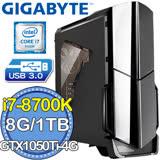 技嘉Z370平台【聖銀獵人】Intel第八代i7六核 GTX1050Ti-4G獨顯 1TB效能電腦