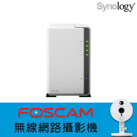 【Foscam C2】Synology 群暉科技 DiskStation DS218j 2Bay NAS