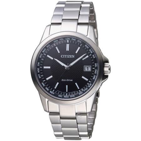 星辰 CITIZEN GENT\'S嶄新世界限量電波時計腕錶 CB1090-59E