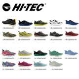 (HI-TEC)英國超輕著感ZUUK絲瓜鞋