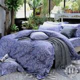 《HOYA H Series華爾滋》特大四件式頂級500織匹馬棉被套床包組-贈蠶絲冬被(8x7)