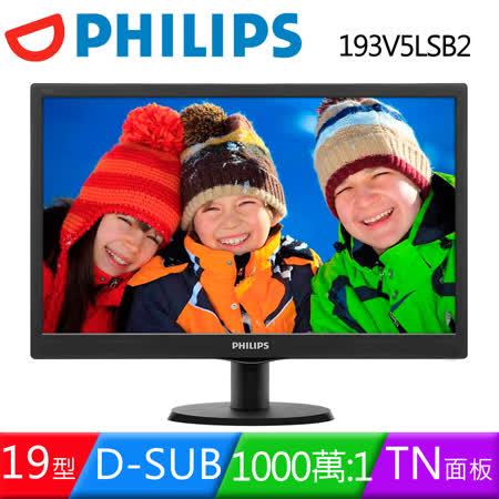 [兩入組] PHILIPS 193V5LSB2 19型LED液晶螢幕