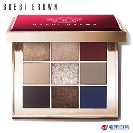 【原厂直营】BOBBI BROWN 芭比波朗 限量璀璨红钻限量眼彩盘