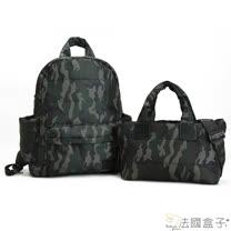 法國盒子  超值輕量多功能空氣媽媽後背包(迷彩)0812-A