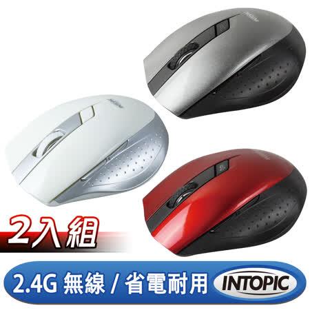 INTOPIC 廣鼎 2.4GHz飛碟無線光學鼠(MSW-590/2入組)