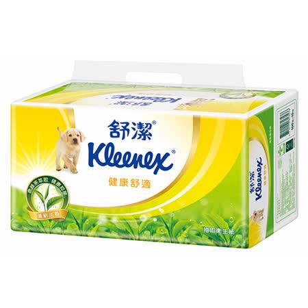 【舒潔】健康舒適抽取衛生紙100抽(10包x6串/箱)
