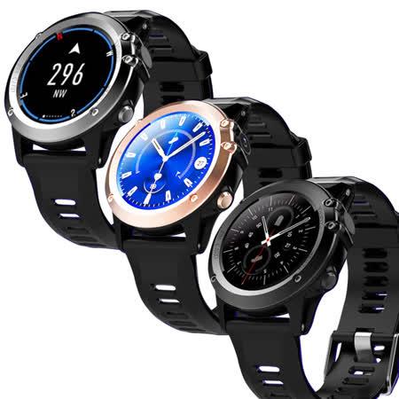 【IS愛思】AW-06 安卓心率智慧手錶