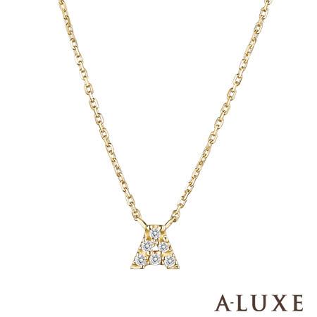 A-LUXE 亞立詩 Alphabet系列 10K鑽石項鍊-A