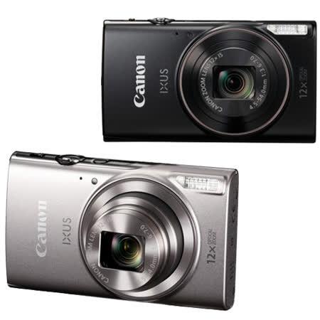 CANON IXUS 285HS數位相機輕巧隨身機(公司貨)贈32G記憶卡+專用電池+清潔組+讀卡機+軟管小腳架