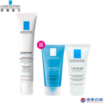 La Roche-Posay理膚寶水 舒痕速效修復凝膠組(隱形OK蹦)