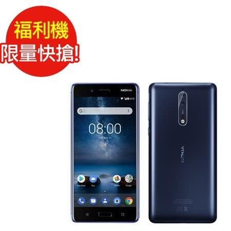 福利品 NOKIA 8 5.3 吋八核心(4/ 64G)智慧型手機LTE(九成新)(藍)