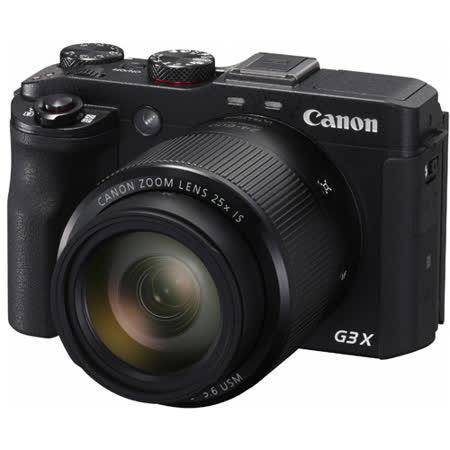 CANON G3X數位相機高倍變焦類單眼(公司貨)贈64G卡+32G卡+專用電池+清潔組+讀卡機+軟管小腳架+單眼相機包