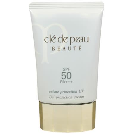 cle de peau BEAUTE肌膚之鑰 無齡透白防曬乳SPF50PA+++(50ml)