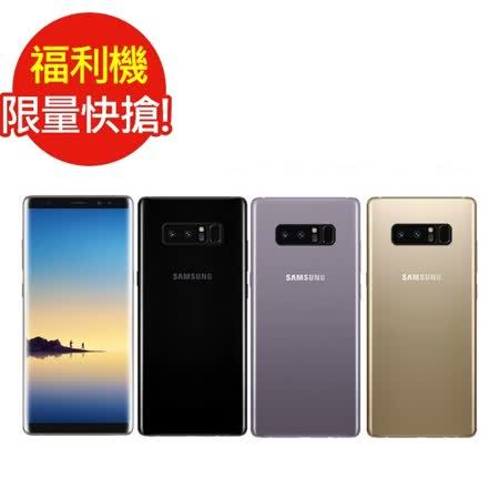 福利品SAMSUNG Galaxy Note 8  6.3 吋八核心(6/64G)智慧型手機LTE(黑)(九成新)