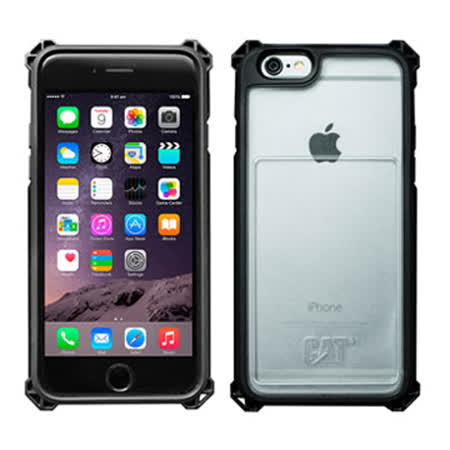 CAT ACTIVE UTILITY™ iPhone 6 / 6s PROTECTIVE CASE 專業防摔保護殼