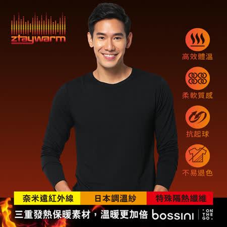bossini男裝-奈米遠紅外線調溫Tee03黑