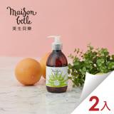 Maison Belle 美生貝樂  植萃精油洗手液 (檸檬/葡萄柚) 300ml 二入組