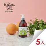 Maison Belle 美生貝樂  植萃精油洗手液 (檸檬/葡萄柚) 300ml 五入組