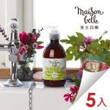 Maison Belle 美生貝樂  植萃精油護手霜 (檸檬/葡萄柚) 300ml 五入組