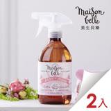 Maison Belle 美生貝樂   寶貝屋 粉紅寶寶 (甘菊/棉花) 嬰幼兒專用清潔劑 500ml 二入組