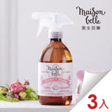 Maison Belle 美生貝樂  寶貝屋 粉紅寶寶 (甘菊/棉花) 嬰幼兒專用清潔劑 500ml 三入組