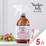 Maison Belle 美生貝樂  寶貝屋 粉紅寶寶 (甘菊/棉花) 嬰幼兒專用清潔劑 500ml 五入組