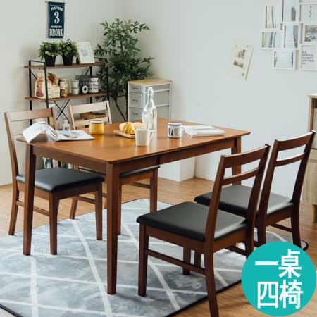 Peachy life 簡約質感雙抽餐桌+簡約餐椅4入/餐桌椅組/一桌四椅(多色可選)