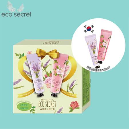 韓國森顏樹語eco secret護手霜禮盒-玫瑰&薰衣草禮盒-即期品(12盒)